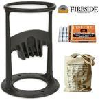 【取付ボルトのおまけ付き】FIRESIDE キンドリングクラッカー 型番72000 ファイヤーサイド 手動 薪割り機 キンクラ
