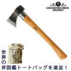 薪割り 斧 グレンスフォシュ 斧 アウトドアアックス[品番:425]