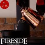 ファイヤーサイド グランマーコッパーケトル 小 12113 銅製 薪ストーブ ストーブ対応 日本製 ヤカン キャンプ 使いやすい