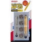 オーナー 鮎イカリ用鈎巻き器 25セット(3本錨4本錨兼用)