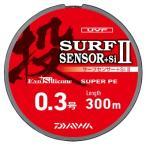 ダイワ サーフセンサー+Si II 0.3号300m