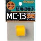 オーナー 鮎根巻糸ボビン根巻糸 MC-13 80m