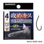 シマノ 攻めキス HOOK 100本