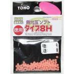 TOHO 発光玉ソフト タイプ8H 徳用 ピンク