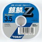 (在庫処分超特価)東レ 銀鱗Z 50m ミストグリーン 1.5号〜3号