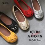 ショッピングバレエシューズ バレエシューズ キッズ シューズ 子供【送料無料】  パンプス フラット スエード 女の子 靴