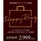 其它 - ≪数量限定★HAPPY BAG≫ブーツ1点、パンプス1点の合計2足セットで送料無料2,999円福袋!【返品・交換・キャンセル不可】