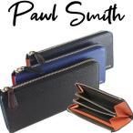 ショッピングポール ポールスミス 財布 メンズ 長財布 PSC416