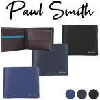 ショッピングポールスミス ポールスミス 財布 メンズ 折り財布 カラーフラッシュ PSC414