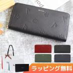 ポールスミス 財布 メンズ 長財布 ポールドローイング2 ラウンドファスナー長財布 PSC955 Paul Smith ウォレット