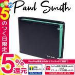 ショッピングポールスミス ポールスミス 財布 メンズ 折り財布 二つ折り カラーコンビパルメラート ブラック
