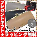 ポールスミス 財布 レディース 長財布 がま口 フェーデッドフローラルトリム PWA115