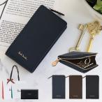 ポールスミス キーケース 鍵 メンズ ジップストローグレイン 873219 P787 あすつく バレンタインデー