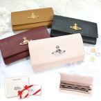 ヴィヴィアン ウエストウッド 財布 レディース がま口 かぶせ長財布 EXECUTIVE