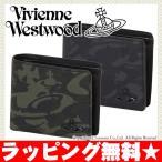 ショッピングヴィヴィアン ヴィヴィアン ウエストウッド 財布 二つ折り財布 メンズ