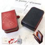 ヴィヴィアンウエストウッド Vivienne Westwood たばこケース シガレットケース 喫煙具 BIG ORB クリスマス