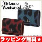 ショッピングヴィヴィアン ヴィヴィアンウエストウッド 財布 折り財布 二つ折り財布 レディース レオパード