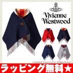 ショッピングvivienne ヴィヴィアン ウエストウッド ストール リバーシブル ORBボタン付 Vivienne Westwood レディース