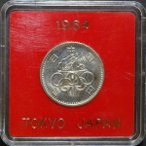 東京オリンピック100円銀貨、未使用