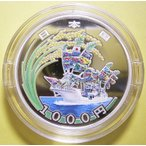 東日本大震災復興事業記念貨幣、1次1000円銀貨 、贈呈用