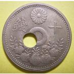 大正12年10銭白銅貨穴ズレエラー、極美品
