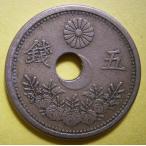 大正11年5銭白銅貨穴ズレエラー、美品