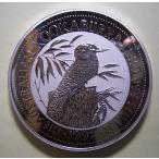 1992年オーストラリア1Kg銀貨、プルーフ完全未使用