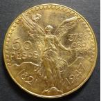 メキシコ50ペソ金貨、未使用
