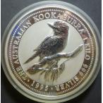 1996年オーストラリア1Kg銀貨、プルーフ完全未使用