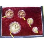 1987年中国パンダ金貨セット、プルーフ完全未使用