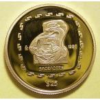 1996年メキシコ25ドル金貨、プルーフ未使用