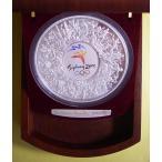 2000年シドニーオリンピック記念1kg銀貨、プルーフ完全未使用