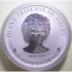 1997年クック諸島、ダイアナ妃1Kg銀貨、完全未使用