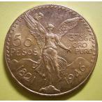 1946年メキシコ50ペソ金貨、未使用