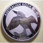 2011年オーストラリア1Kg銀貨、プルーフ完全未使用