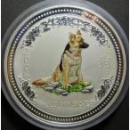 2003年オーストラリア1Kg銀貨、羊年、プルーフ完全未使用