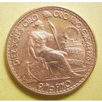 1965年ペルー10ソル金貨、極美品