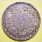 明治8年貿易銀、日本貨幣商協同組合鑑定書付、未洗浄極美品