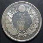 明治10年貿易銀、日本貨幣商協同組合鑑定書付、プルーフライク未使用