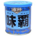 海鮮ウェイパー 味覇 250g 1缶