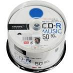 HiDiSC (TEON) TYCR80YMP50SP 音楽用 CD-R ワイド白プリンタブル 50枚スピンドルバルク x6個セット