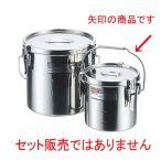 ラーメン特選 厨房用品 / モリブデンテーパーパッキン汁食缶 18cm目盛付(4.3L) 寸法: φ180 x H180mm