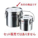 ラーメン特選 厨房用品 / モリブデンテーパーパッキン汁食缶 24cm目盛付(10.0L) 寸法: φ240 x H240mm
