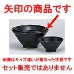 中華オープン 中華食器 / 黒柚子中華 八角7.0丼 寸法:22 x 11.4cm