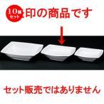 10個セット洋陶オープン Carre カレ (強化磁器) 19.5スーププレート [ 19.5 x 19.5 x 5cm ] 【 レストラン ホテル 洋食器 飲食店 業務用 】