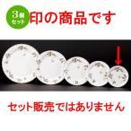 3個セット 洋陶オープン 洋食器 / グレーブドウ 6吋プチケーキ 寸法:14.5 x 2cm