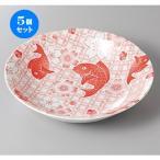 5個セット☆ 組鉢 ☆目出鯛フルーツ鉢 [ 14 x 4cm ] 【 料亭 旅館 和食器 飲食店 業務用 】