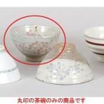夫婦茶碗 城山桜赤飯碗小 [10.5 x 6.5cm]  料亭 旅館 和食器 飲食店 業務用