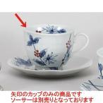 碗皿 コーヒーの木コーヒーカップ [11.5 x 9 x 7cm 230cc]  料亭 旅館 和食器 飲食店 業務用