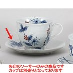 碗皿 コーヒーの木コーヒーソーサー [皿14.2 x 1.8cm]  料亭 旅館 和食器 飲食店 業務用